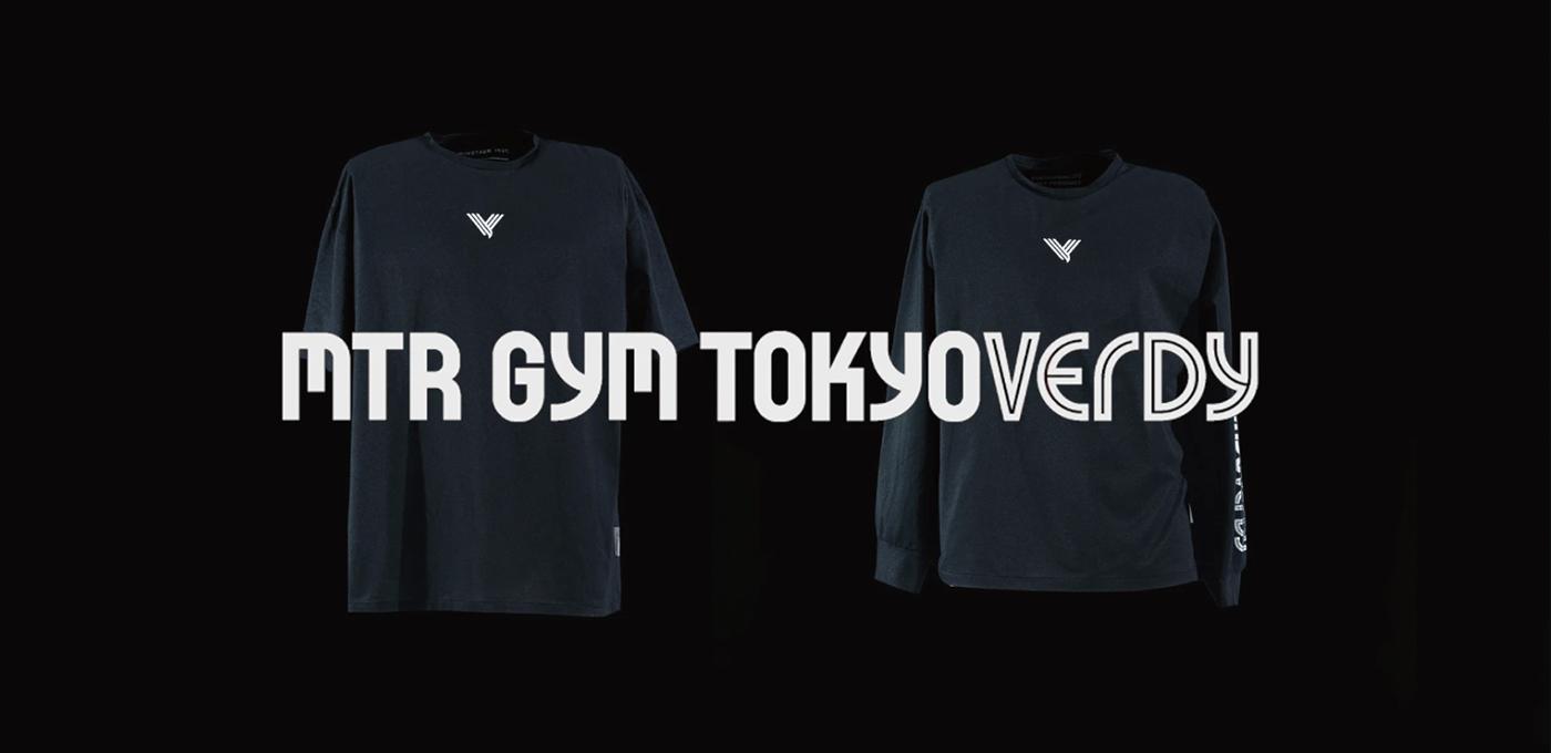 MTR GYM TOKYO VERDY