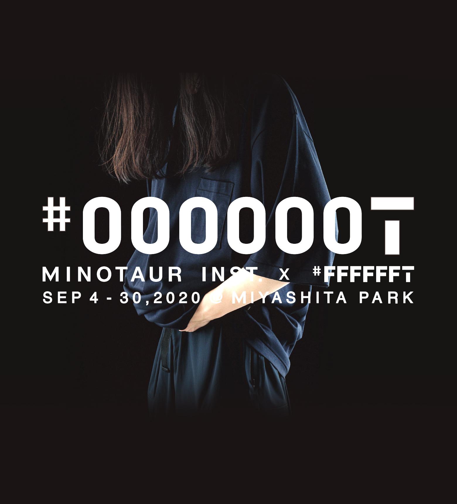 MINOTAUR INST. × #FFFFFFT黒T専門店『#000000T』